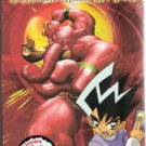 Duel Masters - Go Ahead Make My Duel (VHS, 2005) **Brand New**