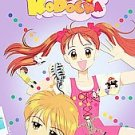 Kodocha - Vol. 1: School Girl Super Star (DVD, 2005)  ***Great Childrens's Movie*** Brand New***