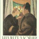 Heilbrun, Carolyn G. Hamlet's Mother And Other Women
