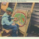 Linen Postcard. Making a Hooked Rug in Western North Carolina