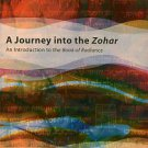 Wolski, Nathan. A Journey Into The Zohar: An Introduction To The Book Of Radiance