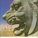 Ghirshman, Roman. The Arts Of Ancient Iran From its Origins to the Time of Alexander the Great