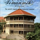 Vimanmek: The World's Largest Golden Teakwood Mansion
