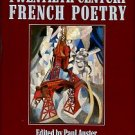 Auster, Paul, editor. The Random House Book Of Twentieth-Century French Poetry