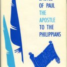 Greene, Oliver B. The Epistle Of Paul The Apostle To The Philippians