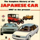 Ruiz, Marco. Japanese Car [The Complete History Of The Japanese Car: 1907 To The Present]
