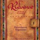Yogananda, Paramhansa. The Rubaiyat Of Omar Khayyam Explained