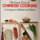 Yueh, Jean. The Great Tastes Of Chinese Cooking: Contemporary Methods And Menus