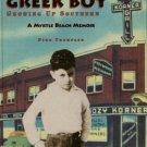 Thompson, Dino. Greek Boy: Growing Up Southern: A Myrtle Beach Memoir