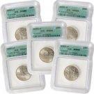 2001 Set of 5 Quarters - Denver Mint Certified 66