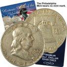 1958 Franklin Half Dollar - Philadelphia - Circulated