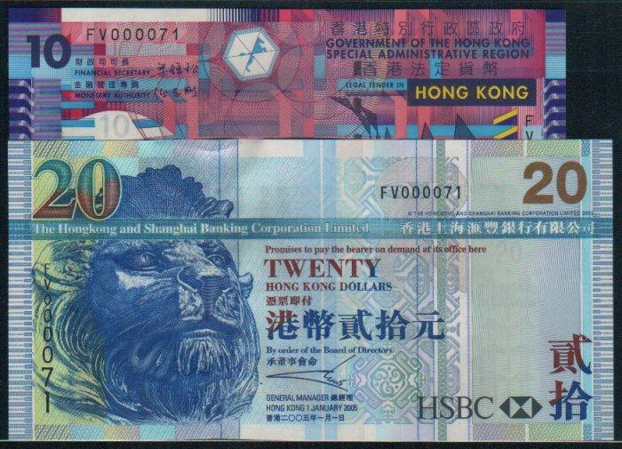 UNC Hong Kong HSBC + Government TWIN Banknote : FV 000071 + FV 000071