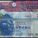 UNC Hong Kong HSBC + Government TWIN Banknote : FV 000071 + FV 000071