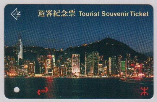 Hong Kong MTR Train Ticket : Hong Kong's Harbour View