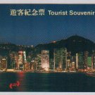 Hong Kong MTR Train Ticket : Hong Kong's Harbour View