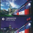 Hong Kong KCR Metro Ticket : Lo Wu Travel Pass + Domestic Travel Pass