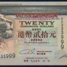 UNC Hong Kong HSBC 1995 HK$20 Banknote : EC 333999
