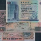 UNC Hong Kong Bank of China, HSBC, Standard Chartered Bank HK$20 Banknote : 088833 x 3 (Same Number)