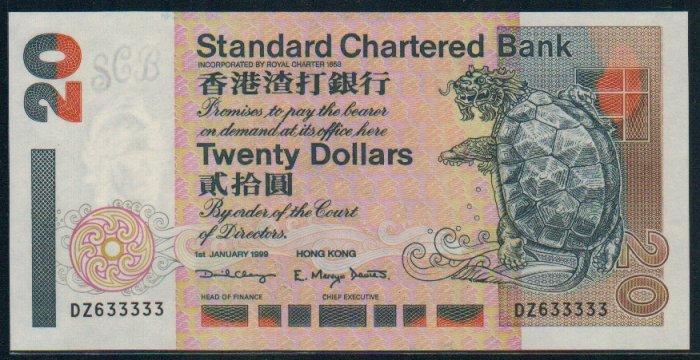 UNC Hong Kong Standard Chartered Bank 1999 HK$20 Banknote : DZ 633333
