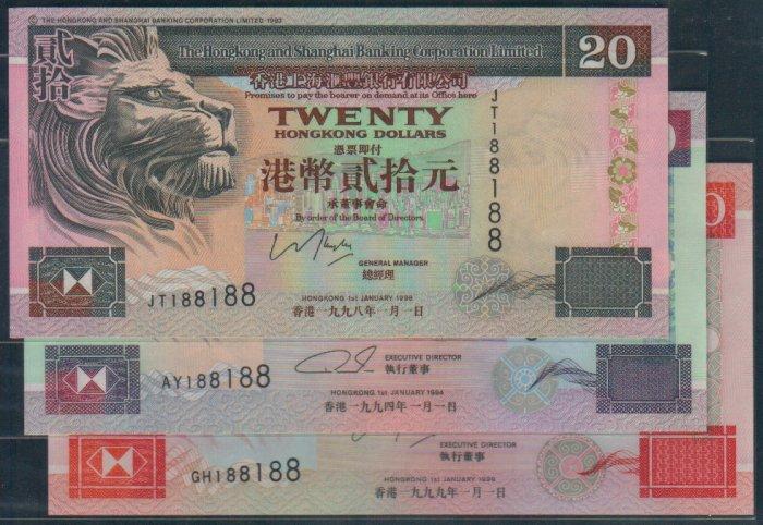 UNC Hong Kong HSBC HK$20 + HK$50 + HK$100 Banknote : 188188 x 3 (Repeater + Same Number)