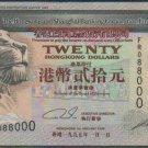 UNC Hong Kong HSBC 1995 HK$20 Banknote : FR 088000