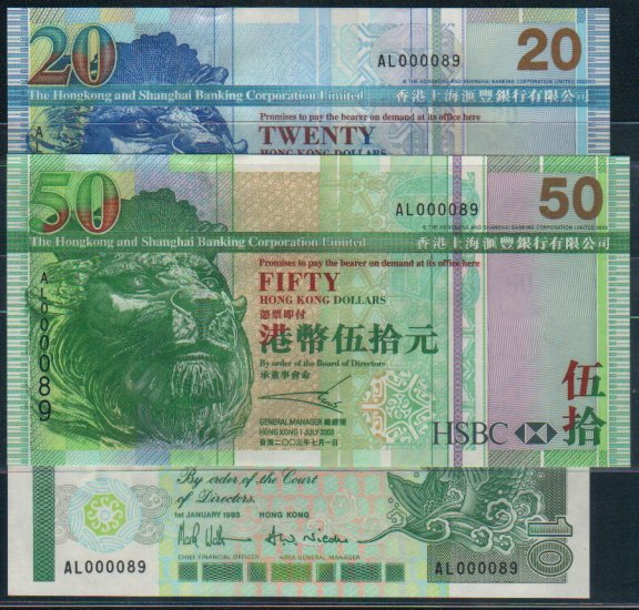 UNC Hong Kong HSBC + Standard Chartered Bank TWIN Banknote : 000089 x 3 (Three Brother)