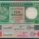 UNC Hong Kong HSBC HK$10 + HK$20 + HK$100 Banknote : 002222 x 3 (Same Number)