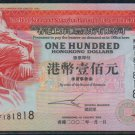 UNC Hong Kong HSBC 2002 HK$100 Banknote : MF 181818 (Repeater)