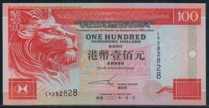 UNC Hong Kong HSBC 2002 HK$100 Banknote : LY 282828 (Repeater)