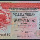 UNC Hong Kong HSBC 2002 HK$100 Banknote : LY 282828 (Repeater)