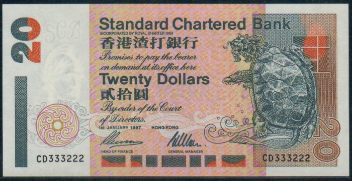 UNC Hong Kong Standard Chartered Bank 1997 HK$20 Banknote : CD 333222