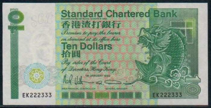 UNC Hong Kong Standard Chartered Bank 1990 HK$10 Banknote : EK 222333