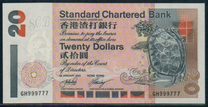 UNC Hong Kong Standard Chartered Bank 2001 HK$20 Banknote : GH 999777