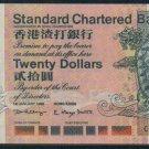 UNC Hong Kong Standard Chartered Bank 1998 HK$20 Banknote : CU 999333