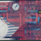 UNC Hong Kong SAR Government 2002 HK$10 Banknote : CN 777778