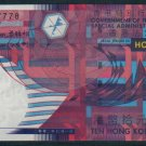 UNC Hong Kong SAR Government 2002 HK$10 Banknote : CM 777778