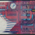 UNC Hong Kong SAR Government 2002 HK$10 Banknote : JS 888111