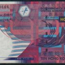 UNC Hong Kong SAR Government 2002 HK$10 Banknote : HL 888666