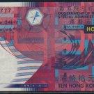 UNC Hong Kong SAR Government 2003 HK$10 Banknote : MT 888777