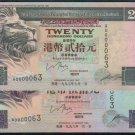 UNC Hong Kong HSBC HK$20 + HK$50 TWIN Banknote : AU = Australia 000063 + AU 000063