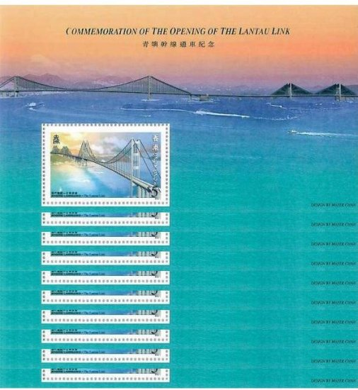 Hong Kong Stamp - Hong Kong Tsing Ma Bridge HK$5 Stamp Sheet issued in 1997 - 10 Pieces