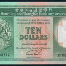 UNC Hong Kong HSBC 1992 HK$10 Banknote : NT 000777 (NT = New Territories in Hong Kong)