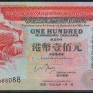 UNC Hong Kong HSBC 1999 HK$100 Banknote : GJ 888088