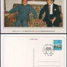 China Postcard / Chinese Postcard : DENG XIAO PING (3)