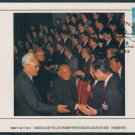 China Postcard / Chinese Postcard : DENG XIAO PING (9)