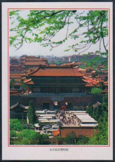 China Postcard / Chinese Postcard : Beijing (13)