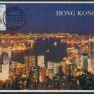 Hong Kong Postcard : Hong Kong Night (2)