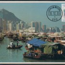 Hong Kong Postcard : Causeway Bay Typhoon Shelter