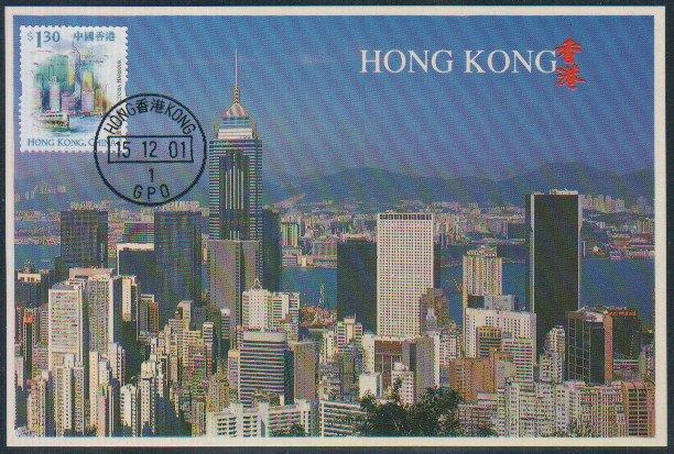 Hong Kong Postcard : Wanchai Building