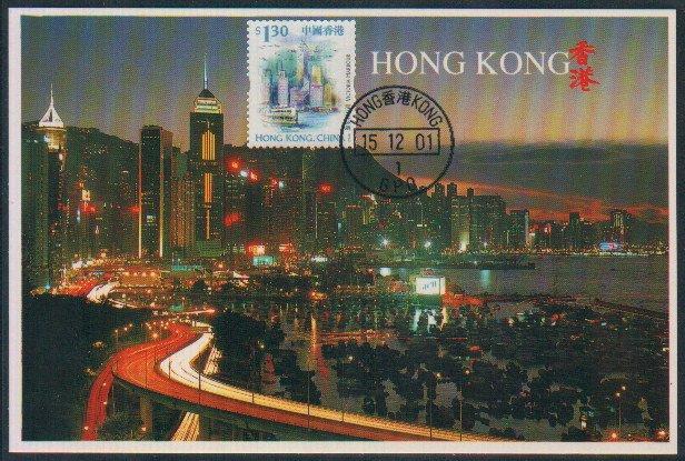 Hong Kong Postcard : Hong Kong Victoria Harbour at Night
